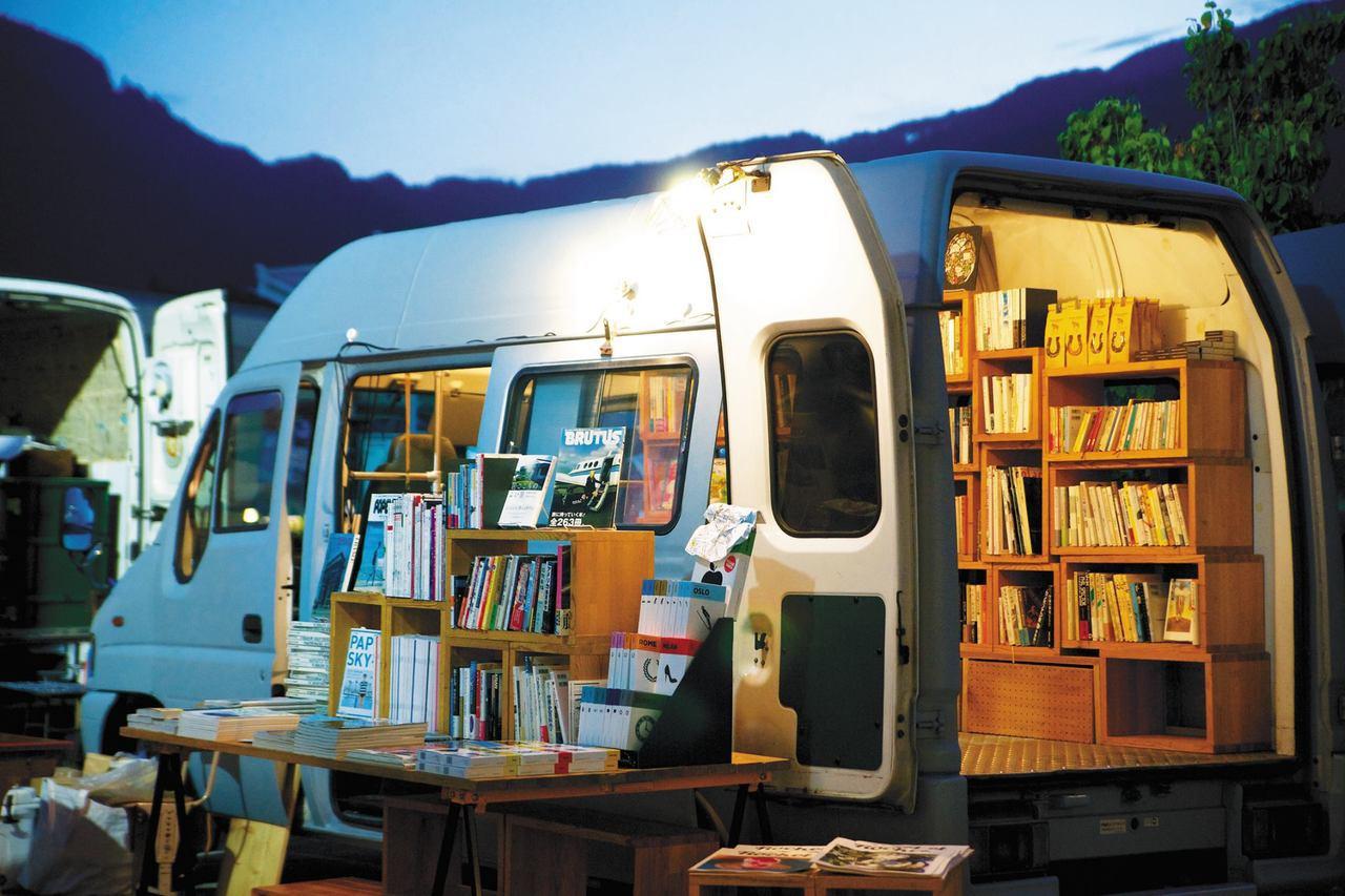 「有書的車」曾是我童年的夢,如今三田修平開著移動本屋為更多人送去歡樂。 三田修平...
