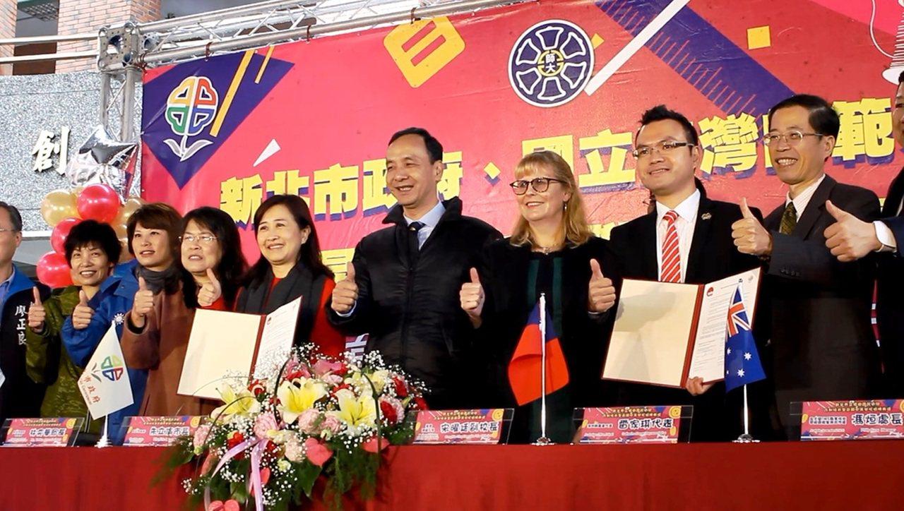 新北市長朱立倫(中)與澳洲和台灣師範大學等代表,共同簽屬合作備忘錄。記者林麒瑋╱...