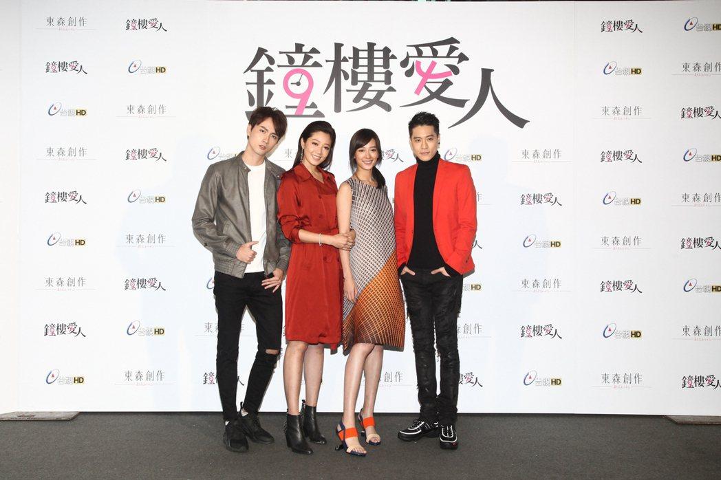 周湯豪(右起)、孟耿如、黃薇渟、張捷演出新戲「鐘樓愛人」,戲中發展跨越時空的戀情...