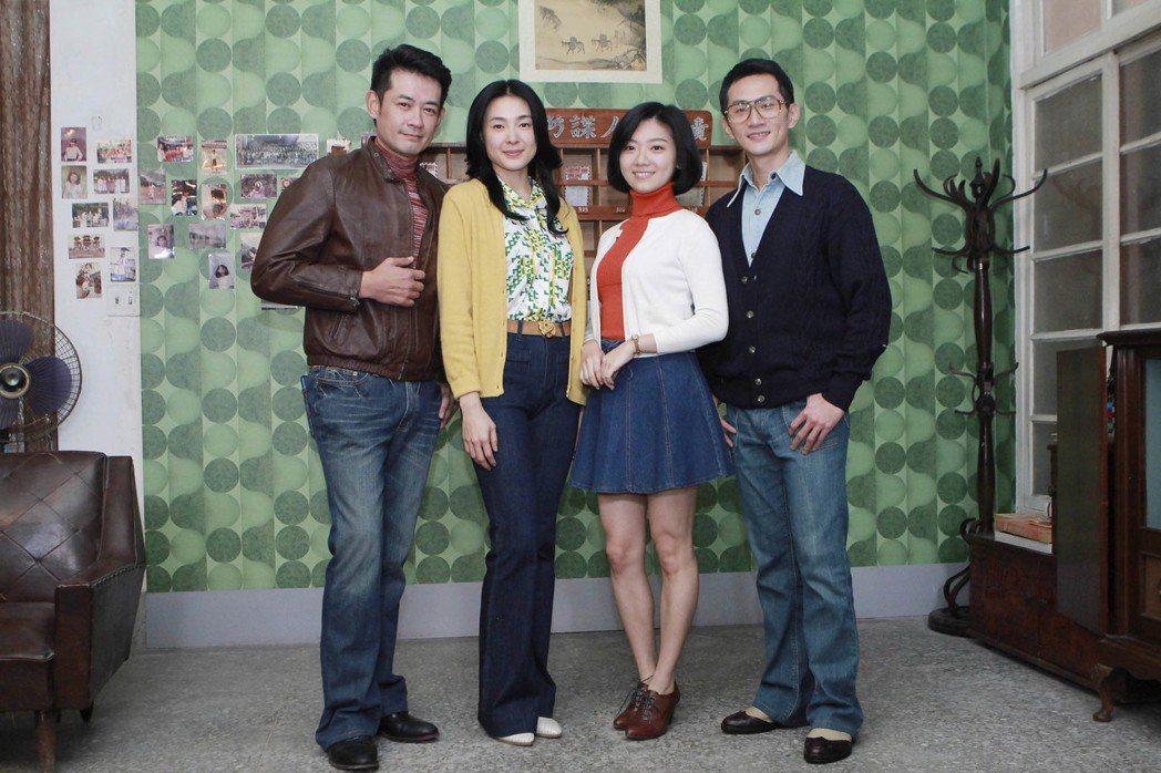 柯叔元(左起)、曾珮瑜、傅小芸、李辰翔演出「外鄉女」。圖/民視提供