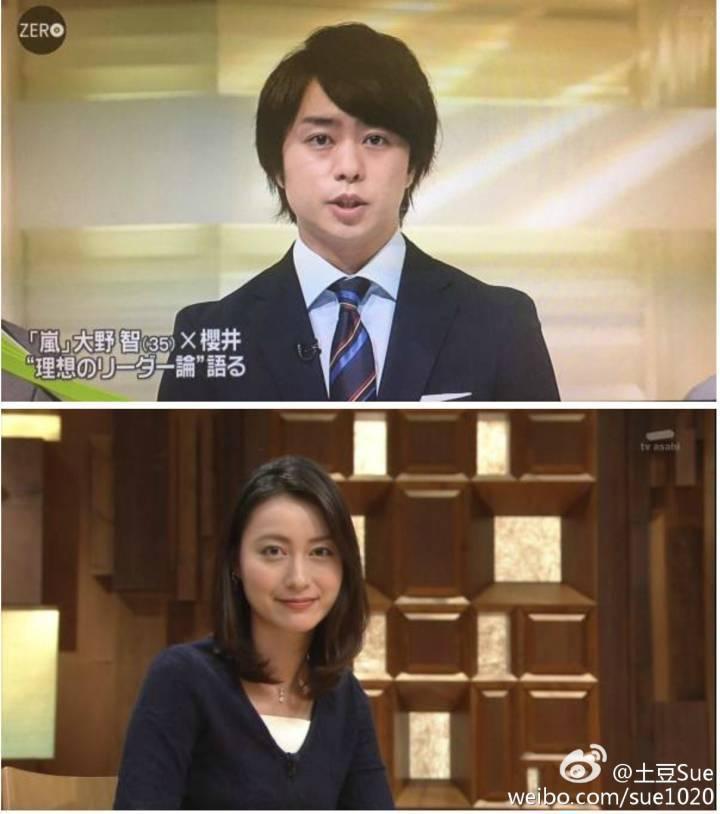 櫻井翔(上)和小川彩佳。圖/摘自微博