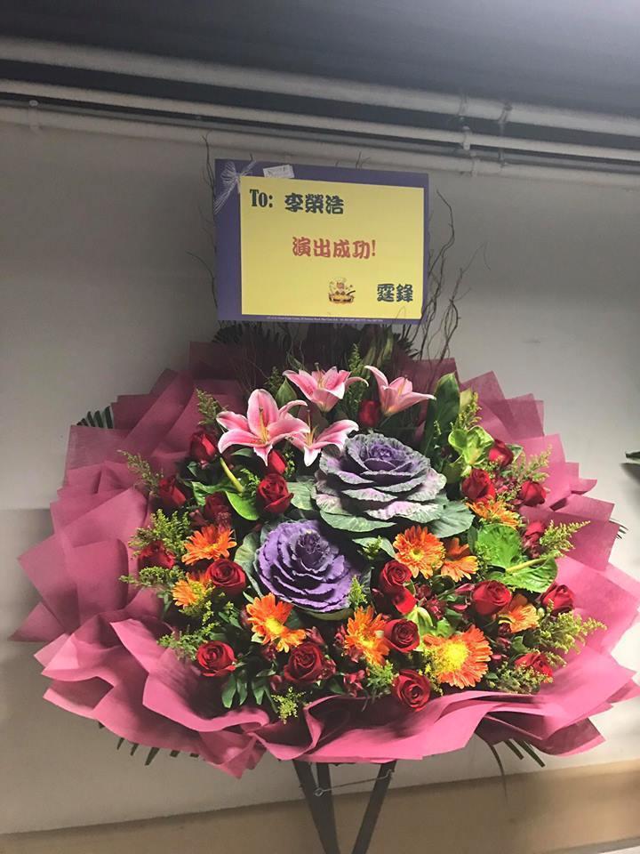 李榮浩香港首唱,謝霆鋒特別獻花祝賀。記者許晉榮/攝影