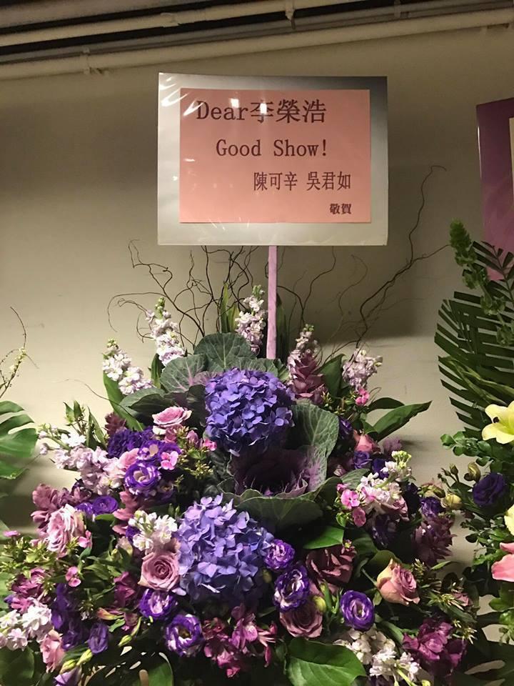 李榮浩香港首唱,吳君如與陳可辛夫妻特別獻花祝賀。記者許晉榮/攝影,,