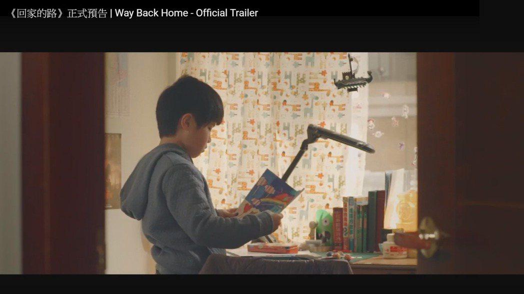 「回家的路」奪下2017年第4屆印度「清奈國際短片電影節」(CISFF )最佳劇