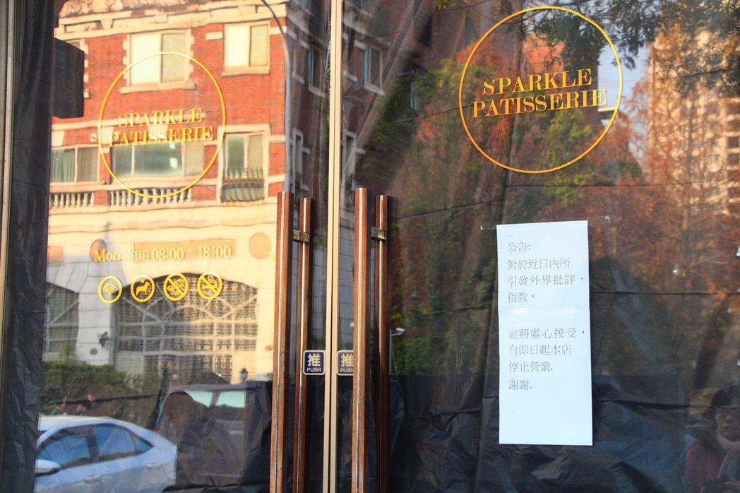 有網友昨天到烘焙坊朝聖,發現已大門深鎖,門口張貼公告暫停營業。記者蘇木春/攝影