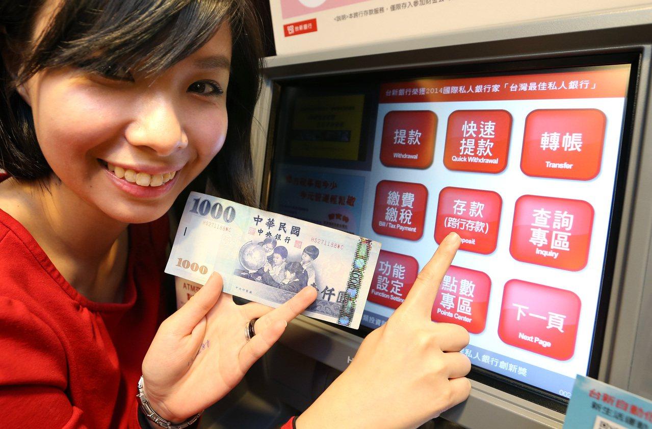 景氣不佳、利率又低,儘管錢存在銀行和郵局,利息已經低到不行,但台灣人似乎還是很愛...