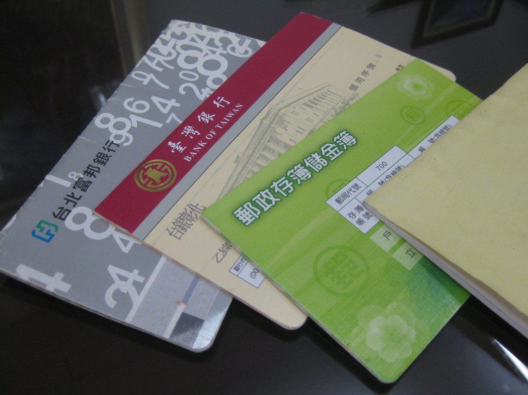 許多台灣人愛存錢,光是存摺就有好幾本。 圖/報系資料照