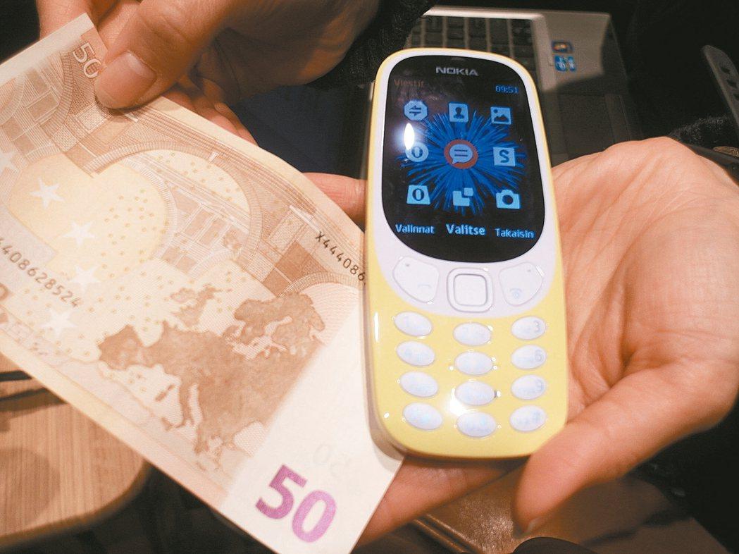 Nokia 3310 重出江湖