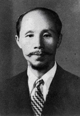 二二八罹難的法官吳鴻麒。
