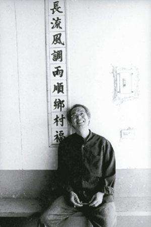 李喬的代表作為大河小說「寒夜三部曲」。 圖/本報資料照片,國藝會提供