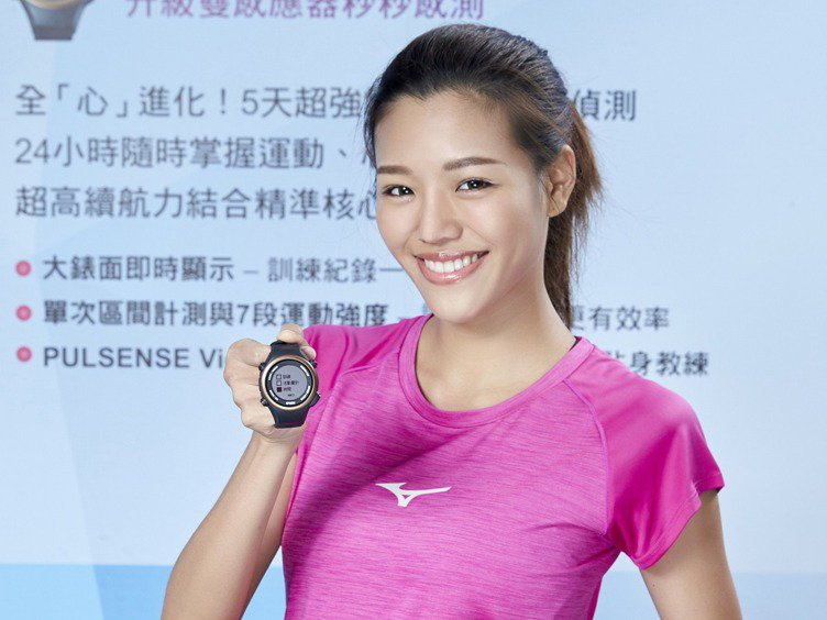 Epson Pulsense PS-600心率有氧教練。 台灣愛普生/提供