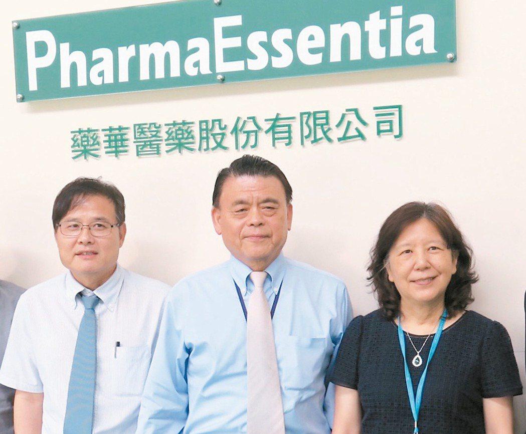 藥華總經理黃正谷(左起)、執行長林國鐘、董事長詹青柳。 本報系資料庫