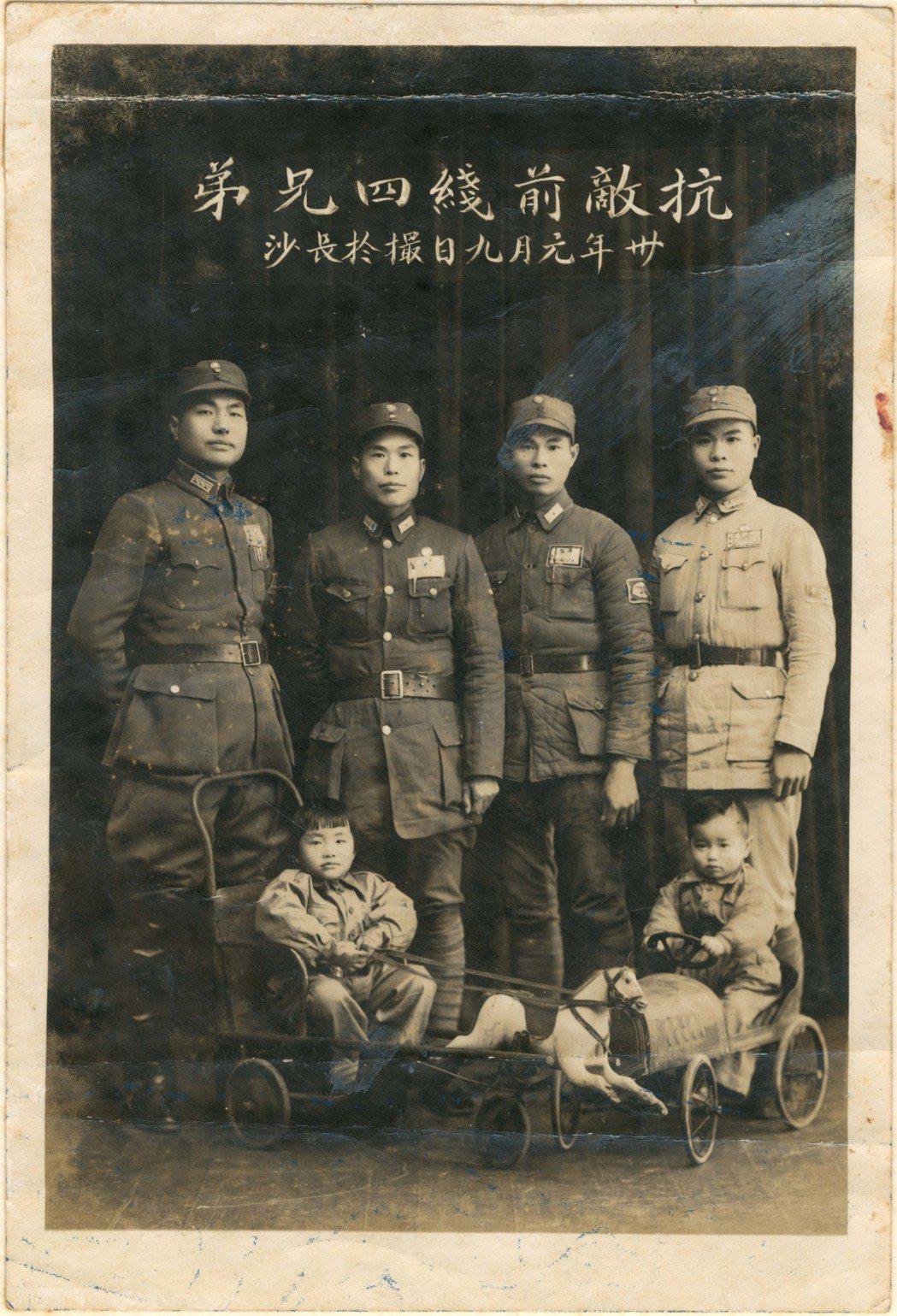 1941年元月,李子斌(左2)與同為軍人的三個哥哥在長沙合影。 圖/「老先生的1...