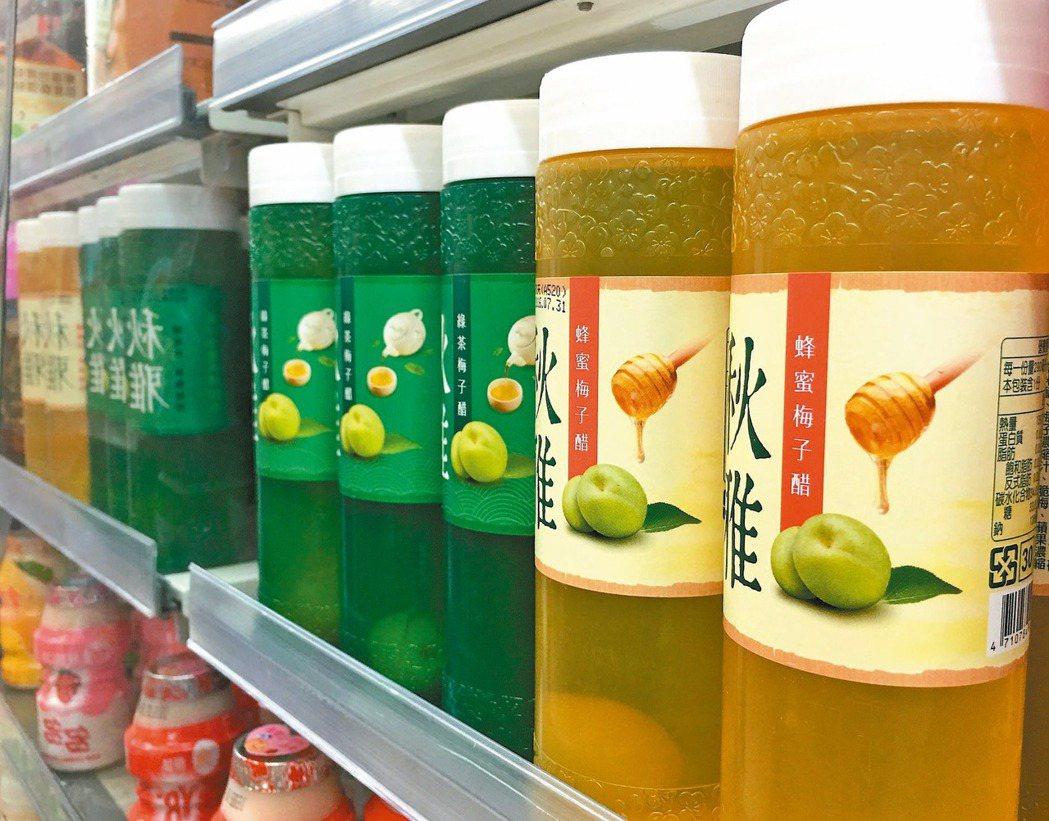 食用醋、蛋製品及輸入嬰幼兒食品,食藥署從7月底起將納管。 聯合報系資料照