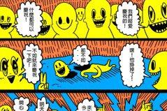 【黃色笑話】「來慶祝吧!」