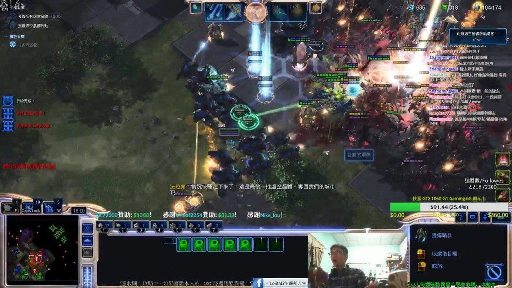 來襲的敵軍規模會在遊戲時間15分後變得十分龐大,判斷可能會受到不小損失時,請不必...
