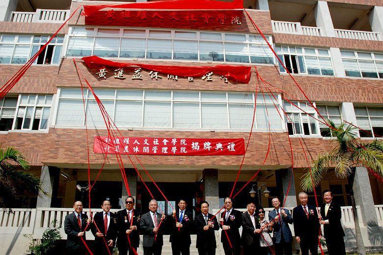 新加坡主要銀行之一的大華銀行為金門人創立,2010年銀行主席黃祖耀捐贈金門大學一百萬新幣紀念家族歷史。圖為黃祖耀出席教學館落成儀式。 圖/報系資料照