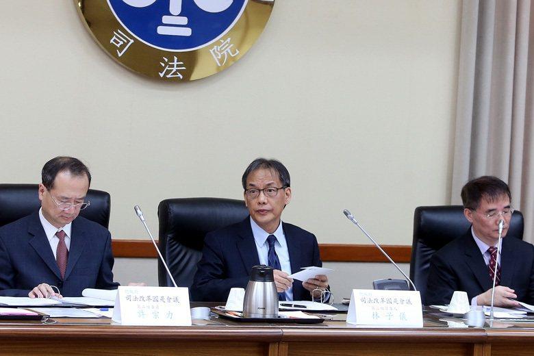 「司法改革國是會議」自2月20日起舉行三個月的分組討論會議,由中研院法律研究所所...
