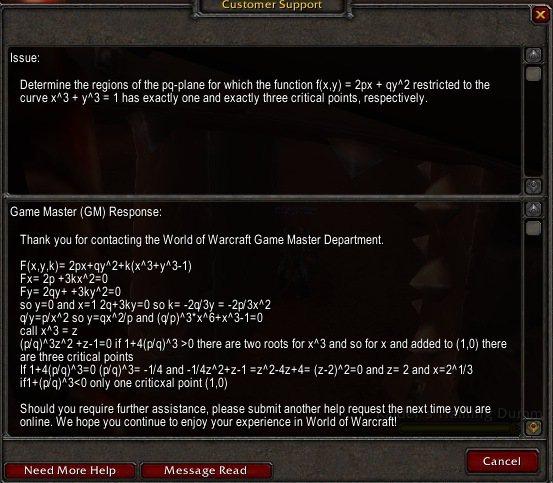 2011年魔獸GM幫玩家解答微積分的擷圖證實為真、GM超強的!圖/擷自MMOSI...