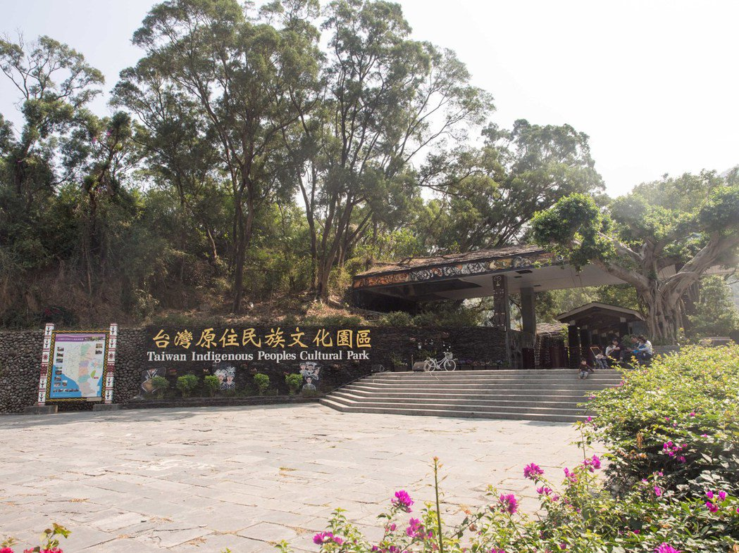 屏東原住民族文化園區去年吸引37萬人次入園。記者林良齊/攝影