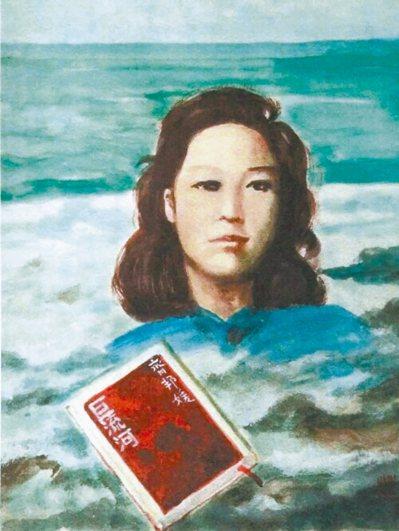 樂茝軍畫作〈齊邦媛教授畫像〉。 樂茝軍/圖片提供