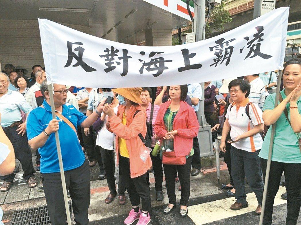 漁民去年赴日本交流協會抗議。 圖/本報資料照片