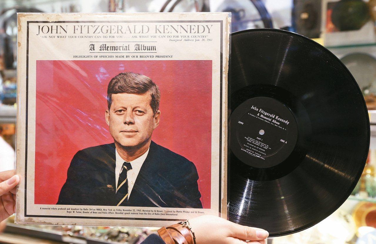 美國前總統甘迺迪國會演說黑膠唱片。 記者侯永全/攝影
