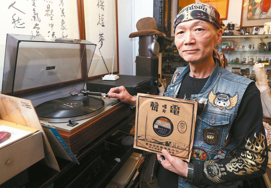 陳政光收藏黑膠唱片只進不出,他認為未來還有增值空間。 記者侯永全/攝影