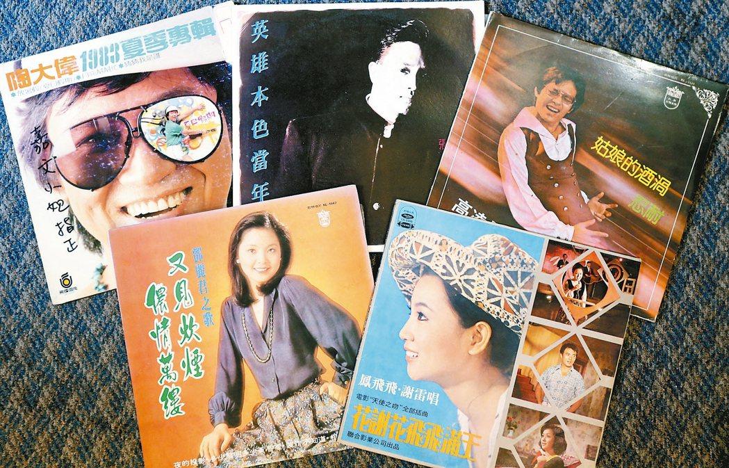 陳政光的收藏包括已逝歌星黑膠唱片。 記者侯永全/攝影