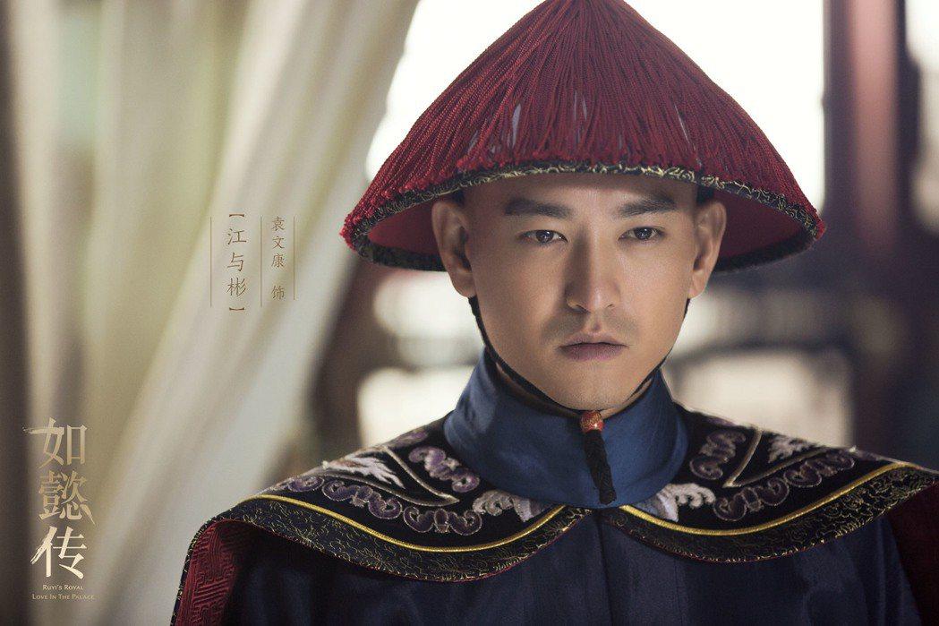 袁文康飾演「江與彬」。 圖/擷自微博