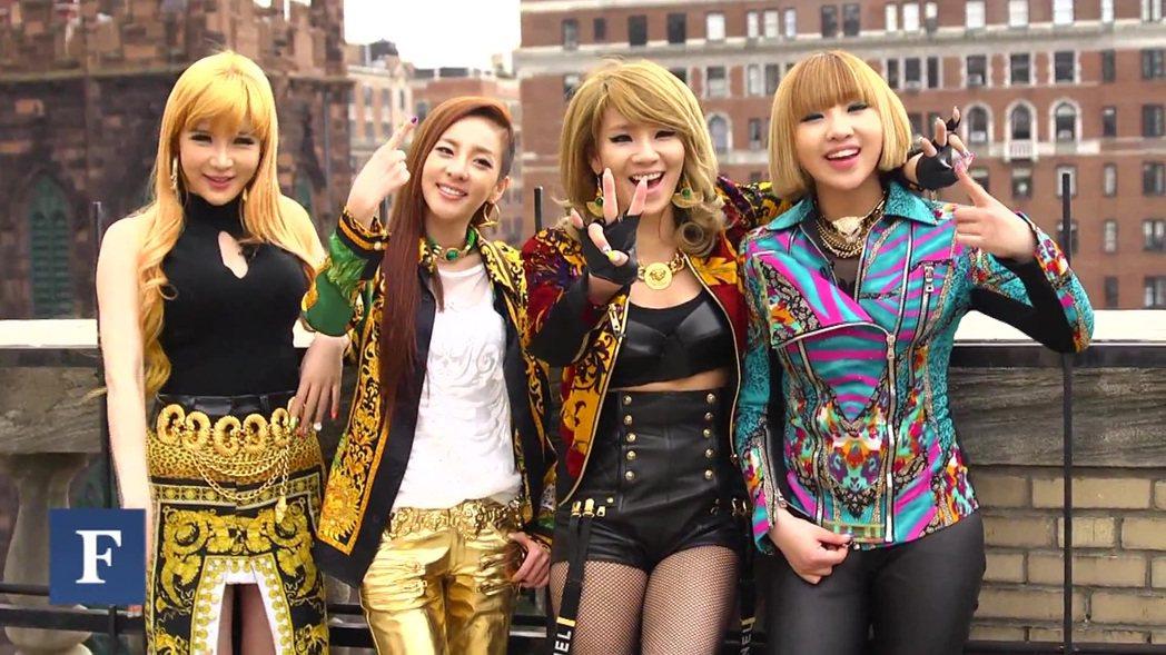 2016年11月底YG娛樂更宣布2NE1解散。 圖/擷自kpopmusic。