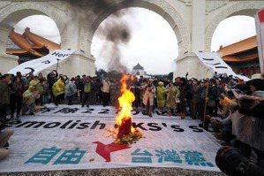 劉珞亦/強迫的愛國並不偉大:面對國旗不只一種面貌