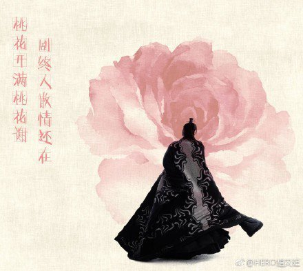 趙又廷感性發文。圖/摘自微博