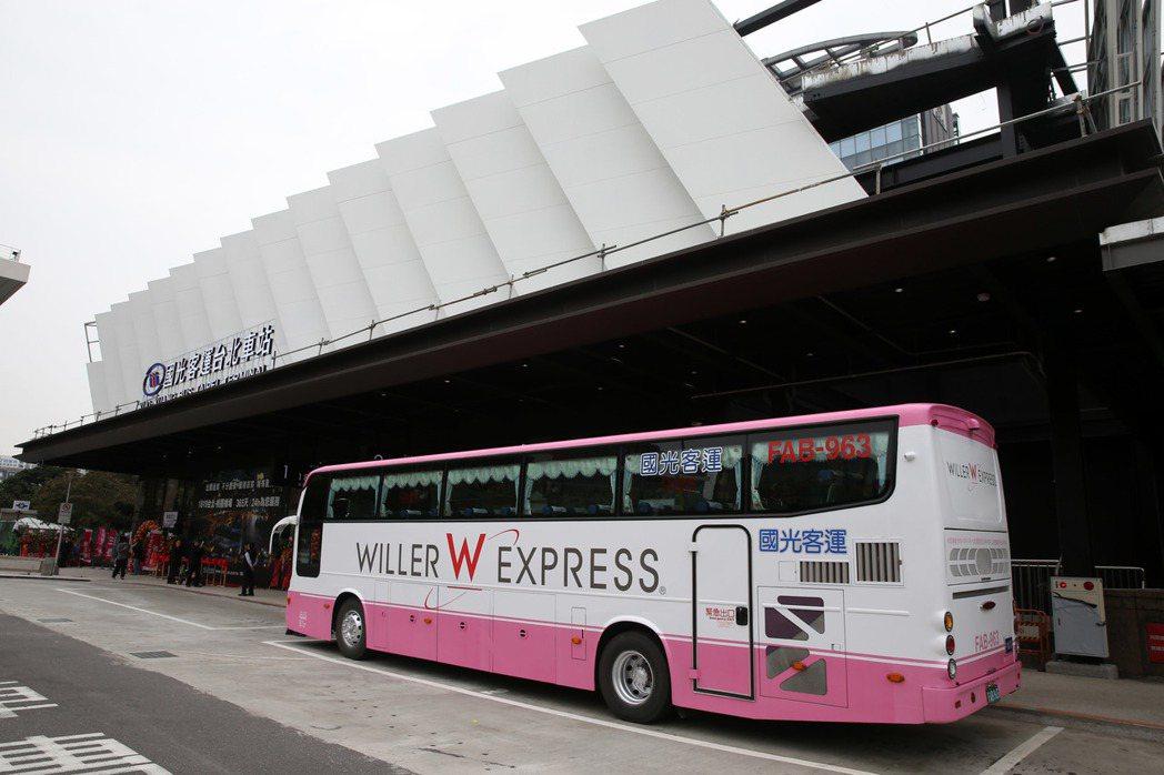位於台北火車站東北側的國光客運台北車站上午落成,圖為車站外觀和國光客運的新塗裝。...