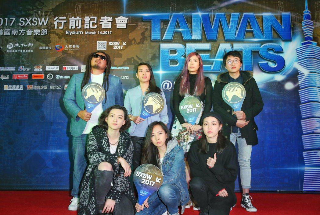 Matzka、葛仲珊、Hello Nico、黃玠瑋、孔雀眼等藝人,將代表台灣赴美...