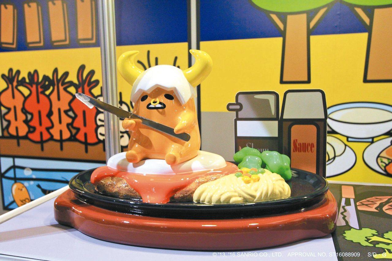 正在大台中國際會展中心展出的「蛋黃哥懶得展」(圖),好拍好玩還有好禮可拿!展覽進...