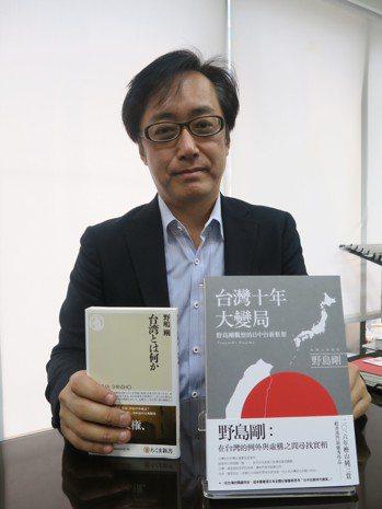 日本資深媒體人野島剛形容台灣是「例外與虛構之地」。記者林庭瑤/攝影