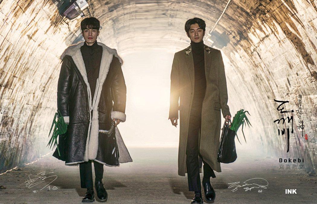 今年初最具話題性的韓劇「孤單又燦爛的神─鬼怪」熱潮持續延燒,印刻取得韓國授權,1