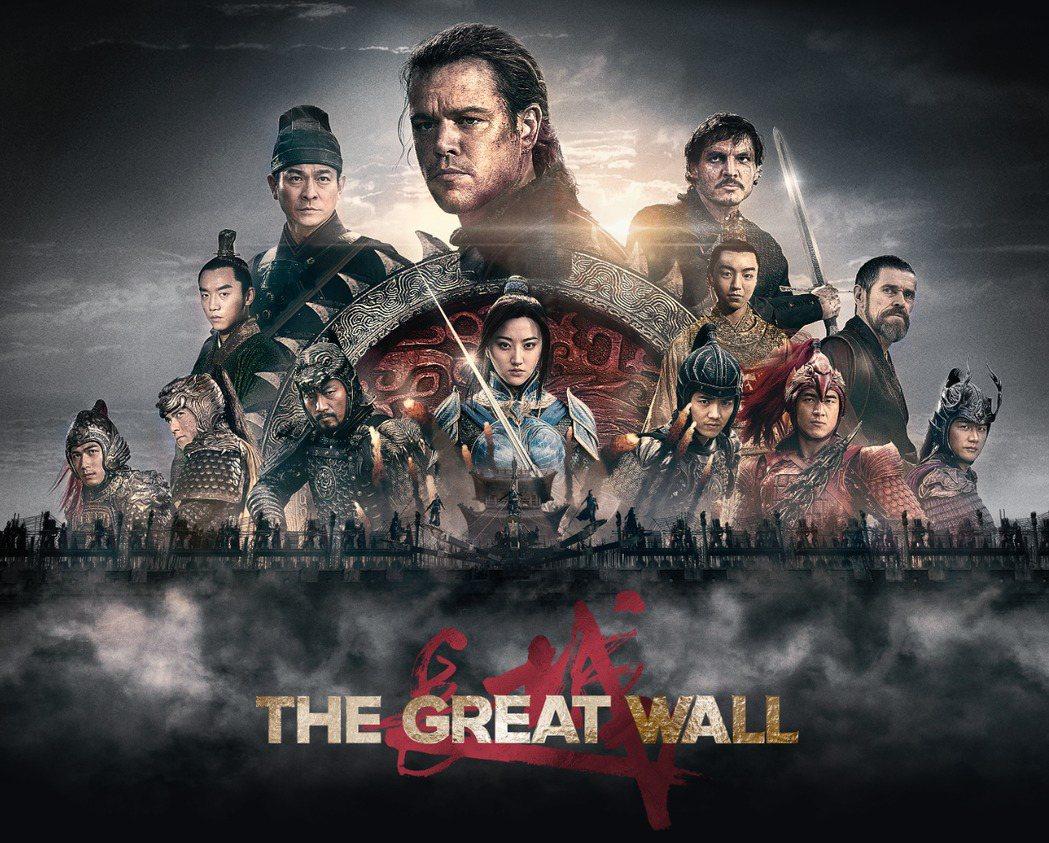 中國大陸導演張藝謀的好萊塢大片「長城」。  圖/華納提供