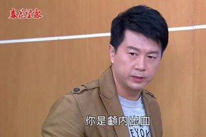 你認識台灣第一神醫李有志嗎?