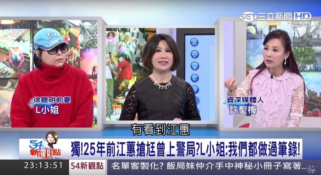 許聖梅透露當時有記者朋友看到江蕙。 圖/擷自YouTube