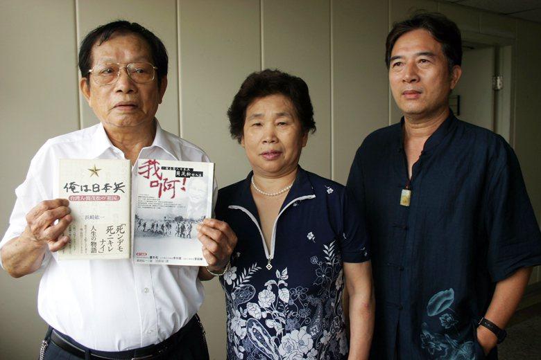 簡茂松(左)隨日軍參戰,日本政府拒絕賠償他軍費,控告日本政府五十多年,為當年台籍日本兵討公道。 圖/本報系資料照