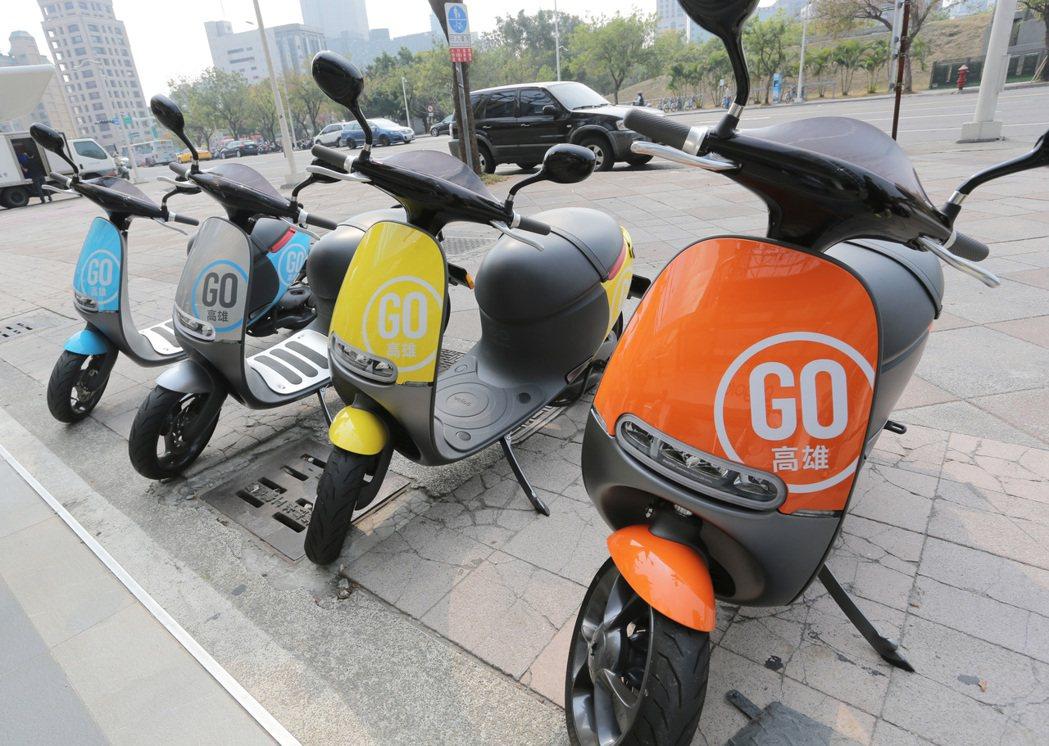 Gogoro推出每月1000公里的高里程資費方案。圖/聯合報系資料照