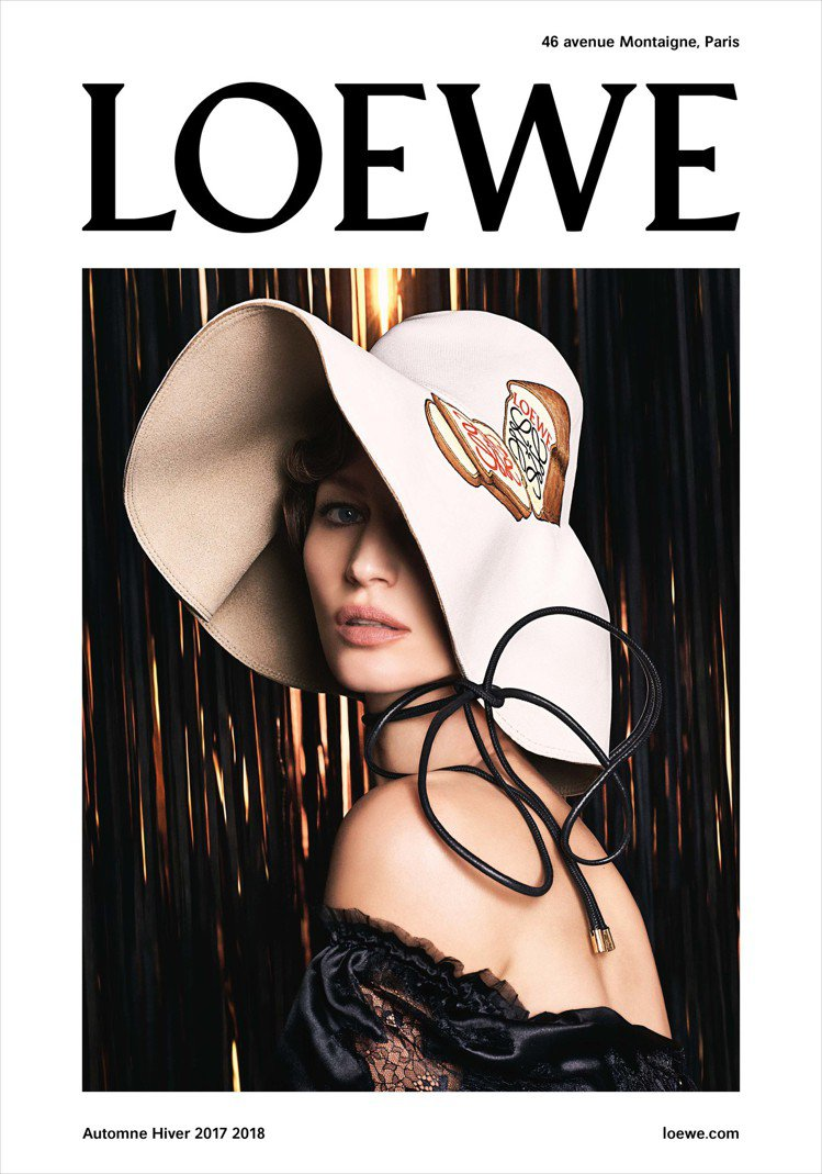 LOEWE 2017秋冬女裝廣告系列吉賽兒邦臣海報照。圖/LOEWE提供
