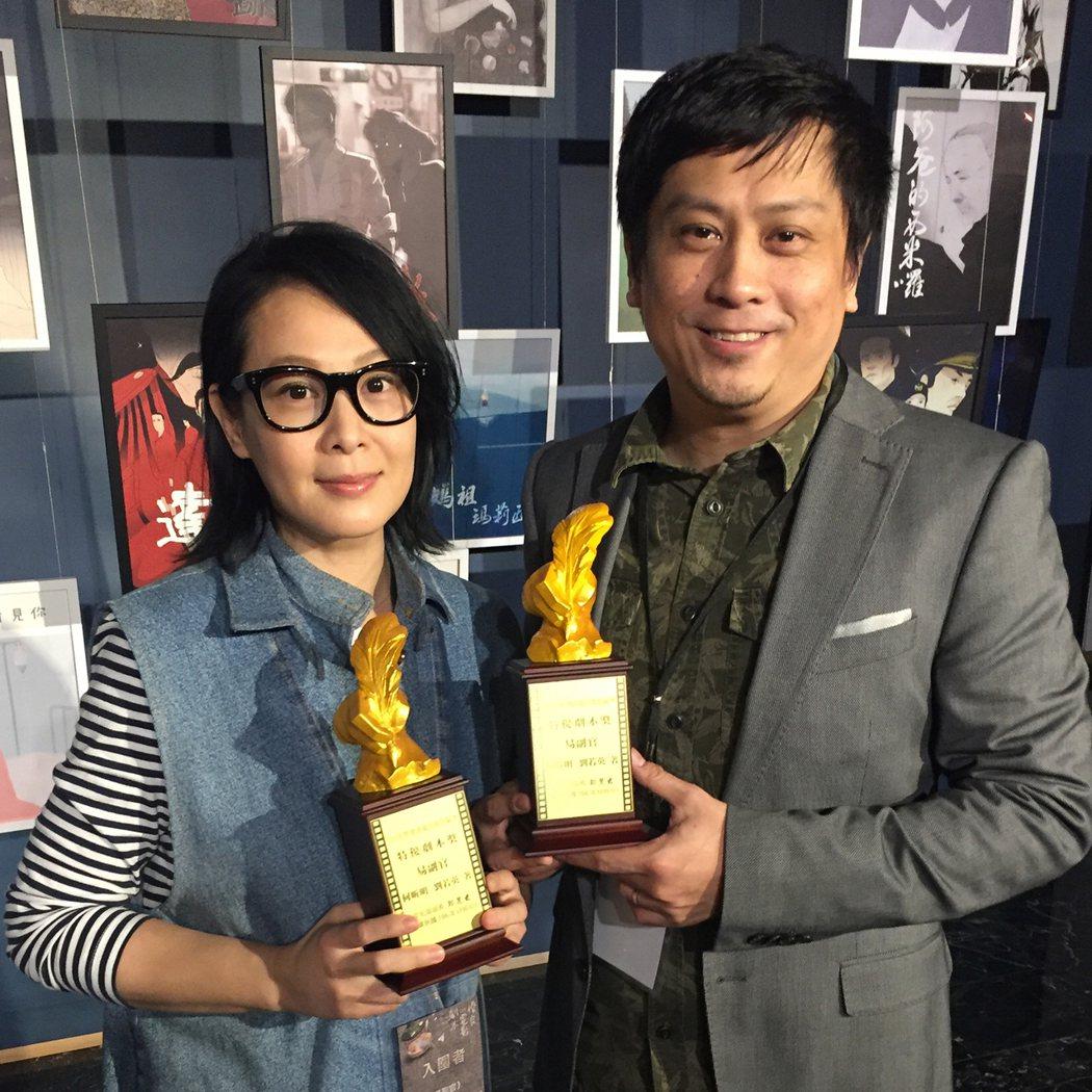 劉若英與何昕明因「易副官」劇本獲獎。圖/微觀娛樂提供