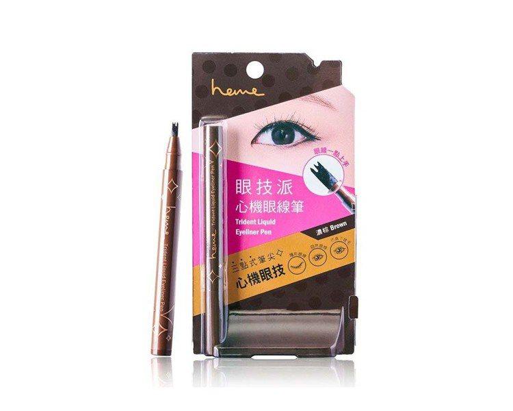 heme眼技派心機眼線筆-濃棕,售價229元。圖/heme提供