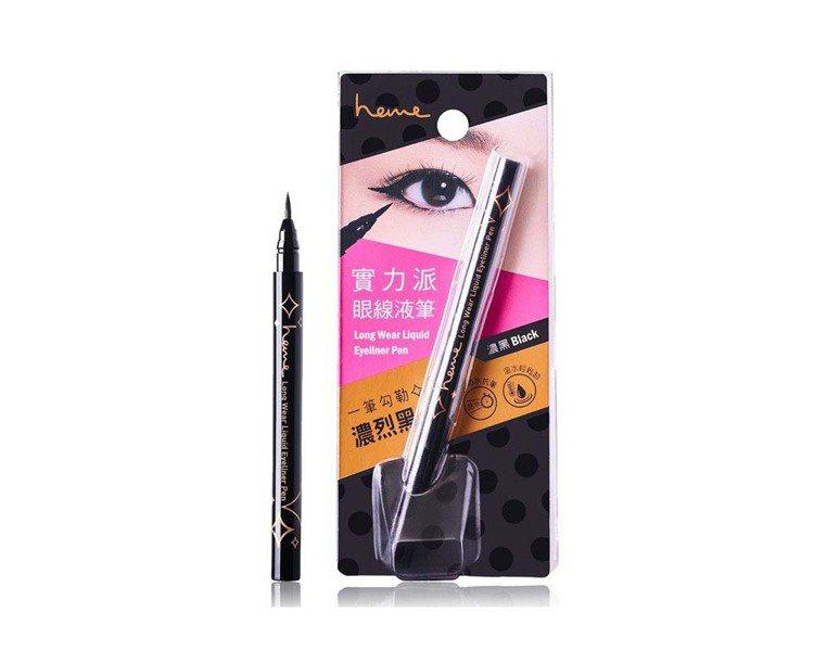 heme實力派眼線液筆-濃黑採用超彈力尼龍筆尖,結合專利直液式墨水匣鋼珠筆桿,避...