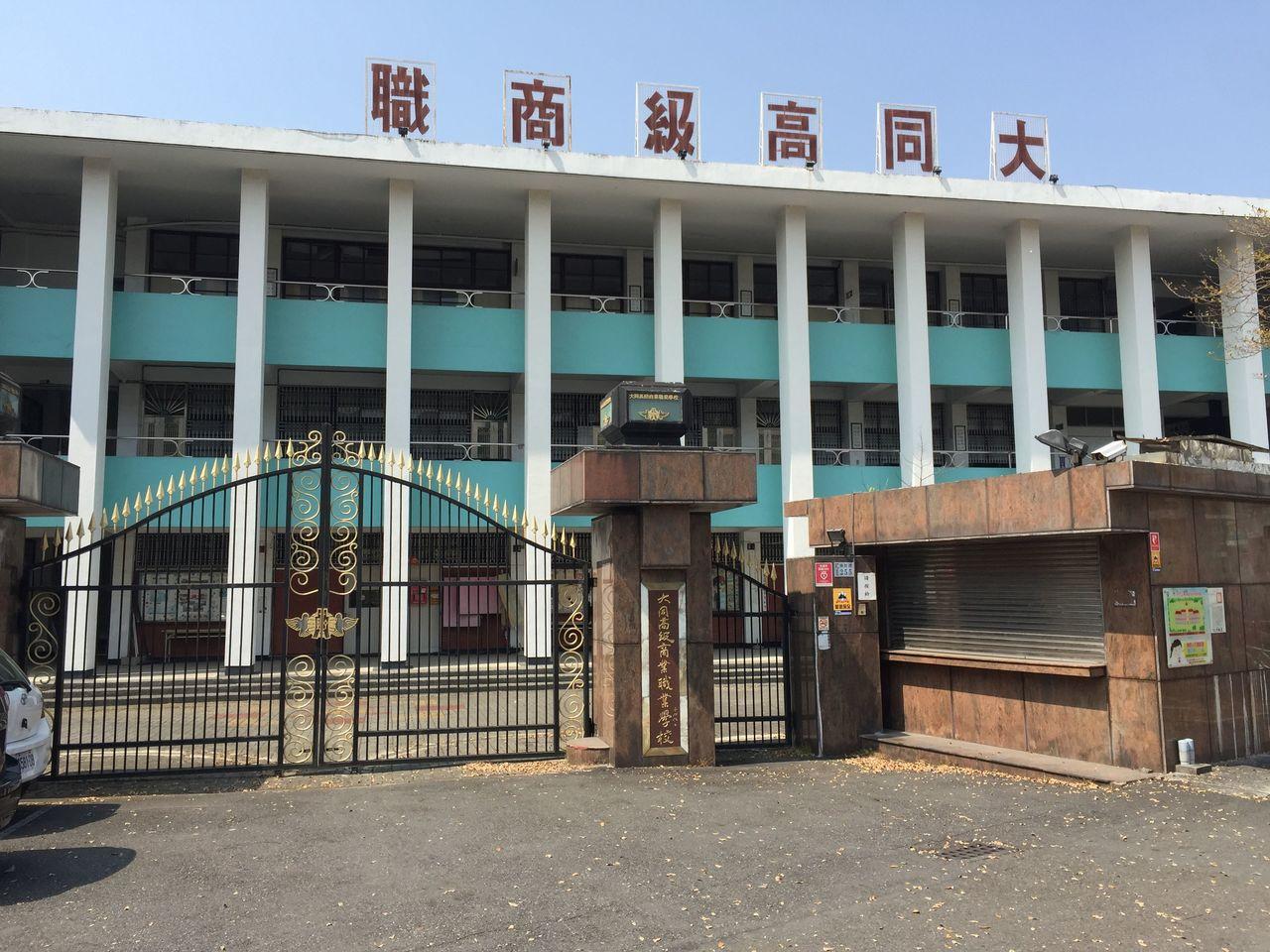 嘉義市大同高商招不到學生,停辦近三年,受限法令無法轉型活化。 記者魯永明/攝影