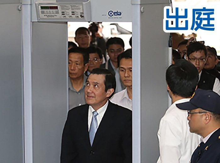 北檢偵辦前總統馬英九被控教唆洩密案,馬英九以被告身分傳喚到案。 圖/報系資料照
