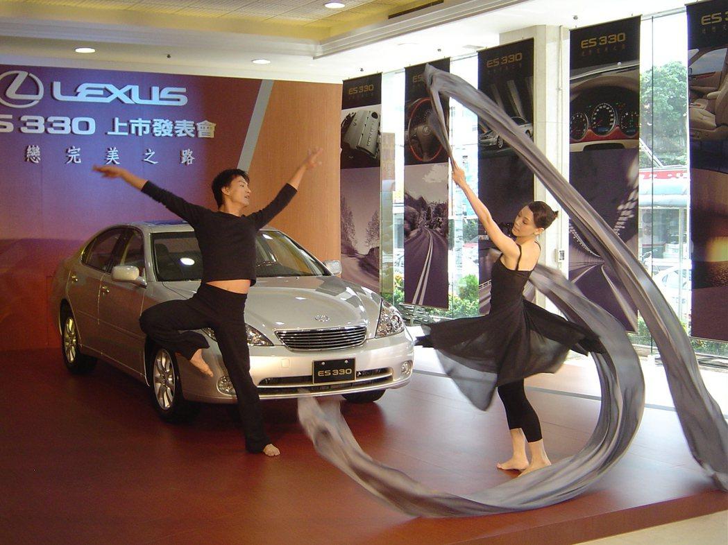 2004年LEXUS ES330發表會。 圖/和泰汽車提供